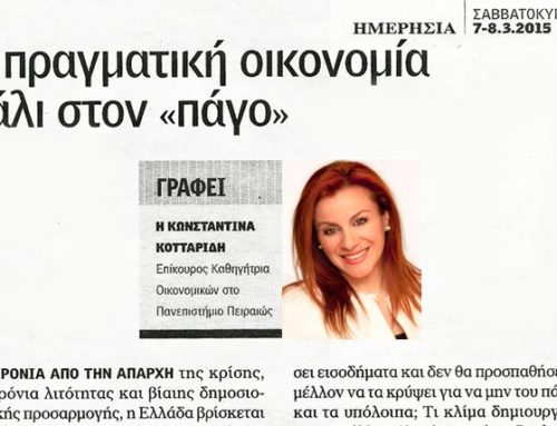 In Imerisia newspaper about the state of the economy