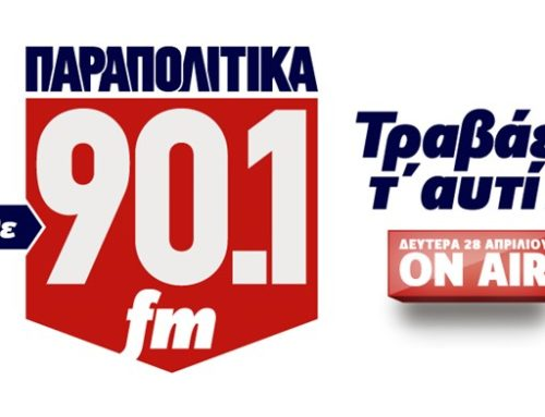 In Parapolitika Radio Station